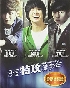 Secretly Greatly [Import]
