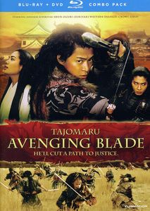 Tajomaru: Avenging Blade - Live Action Movie