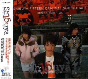 Shibuya Fifteen (Original Soundtrack) [Import]