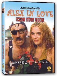 Alex In Love [Subtitled] [Full Screen]