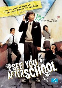 See You After School [Subtitled]