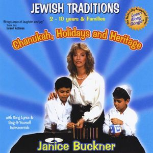 Chanukah Holidays & Heritage/ Jewish Traditions