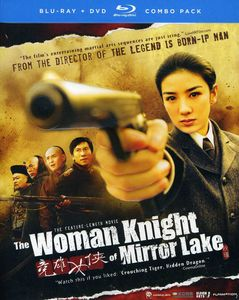 The Woman Knight Of Mirror Lake [Blu-ray/ DVD Combo]
