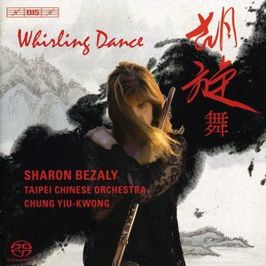 Whirling Dance: Works for Flute & /  Various
