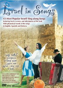 Israel in Song /  Various