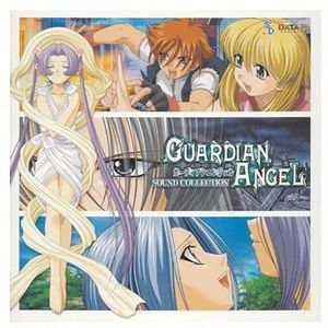 Guardian Angels (Original Soundtrack) [Import]