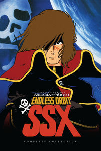 Captain Harlock Endless Orbit Ssx