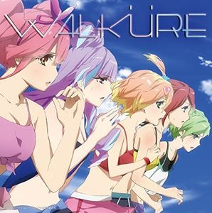 Walkure Ga Tomaranai (Original Soundtrack) [Import]