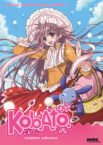 Kobato Complete Collection