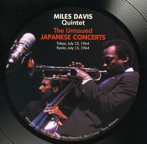 Unissued Japanese Concerts [Import]