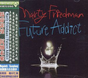 Future Addict [Import]