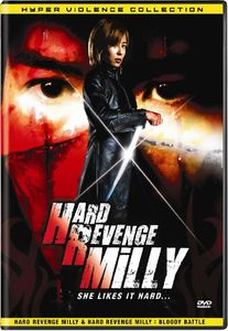 Hard Revenge Milly: Hyper Violence Collection