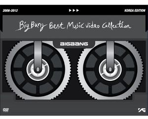 Bigbang: Best Music Video Collection 2006 - 2012 [Import]