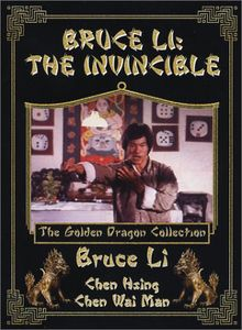 Bruce Li: The Invincible