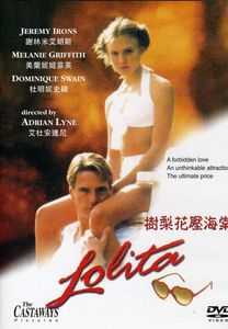 Lolita [Dolby] [Full Screen] [Subtitled] [Import]