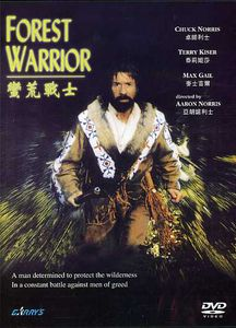 Forest Warrior [Import]