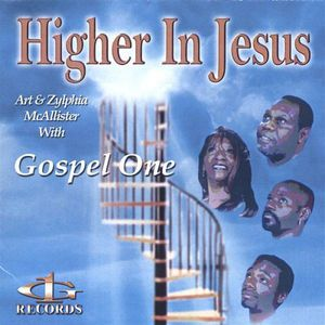 Higher in Jesus