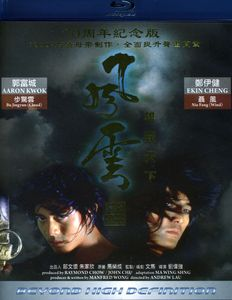 Stormriders Aka Fung Wan: Hung Ba Tin Ha [Import]