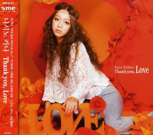 Thank You Love [Import]