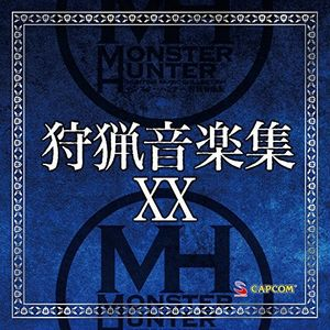 Monster Hunter Hunting Music Xion Xx (Original Soundtrack) [Import]