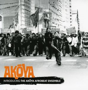 Introducing the Akoya Afrobeat
