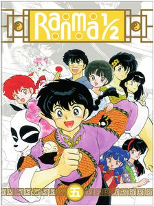 Ranma 1/ 2: TV Series Set 5