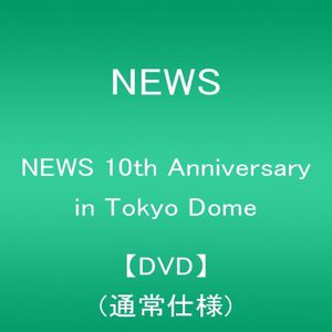 St 10th Anniversary in [Import]
