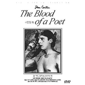 Blood of a Poet [Import]