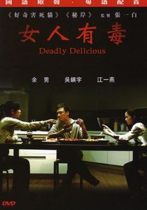 Deadly Delicious [Import]