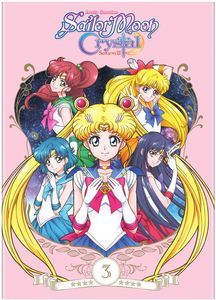 Sailor Moon Crystal: Season 3 Set 1