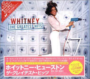 Greatest Hits [Japan] [Import]