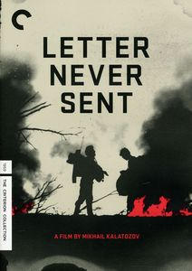 Criterion Collection: Letter Never Sent [Full Frame] [B&W]