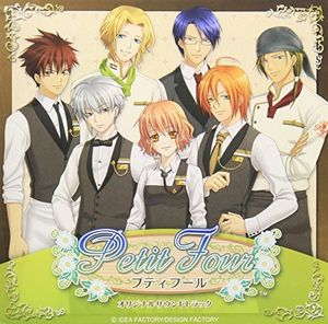 Petit Four (Original Soundtrack) [Import]