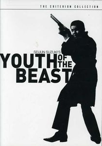 Criterion Collection: Youth Of The Beast [WS] [Subtitled] [Special Edition]