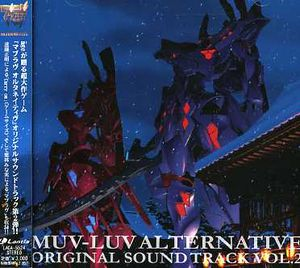 Muvluv Alternative 2 [Import]