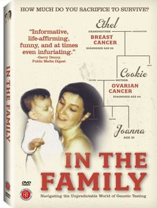 In The Family [WS]