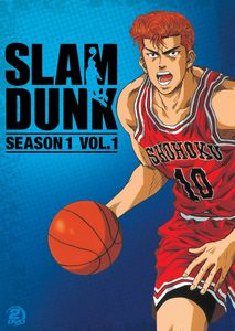 Slam Dunk: Season 1 - Vol 1