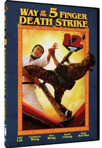 Way of the 5 Finger Death Strike: 12 Movie Set
