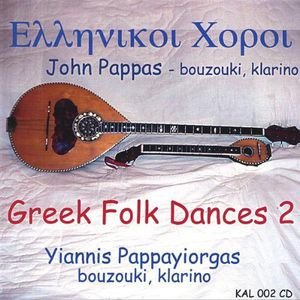 Greek Folk Dances 2