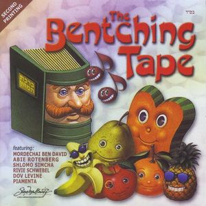 Bentching Tape /  Various