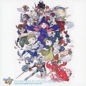 Fantasy Life Song Collection (Original Soundtrack) [Import]