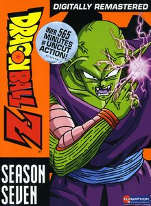 Dragon Ball Z: Season Seven [Japanimation][Uncut][Remastered]