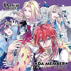 Da Member /  Precious Eternity (Original Soundtrack) [Import]