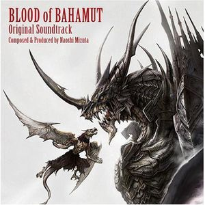 Blood of Bahamut (Original Soundtrack) [Import]