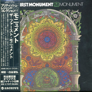 First Monument [Import]