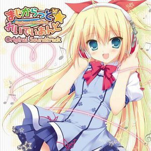 Magicarat Radiant (Original Soundtrack) [Import]