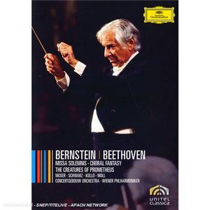Beethoven Cycle 4 [Import]