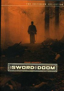 The Sword of Doom (Criterion Collection)