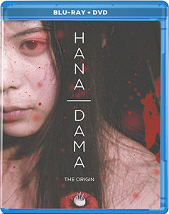 Hana-Dama: The Origin