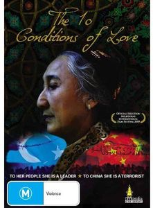 10 Conditions of Love [Import]